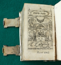 Spanish editions of the Sephardic Jews from Amsterdam. - April 2015