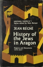 Régné, Jean - Jerusalem, 1978