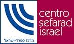 Centro Sefarad Israel